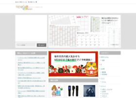 trend.reviewtide.com