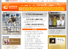 trend.sports.cn
