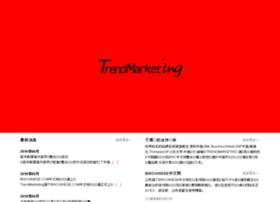 trendbmarketing.com