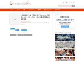trendboxs.com
