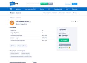 trendland.ru