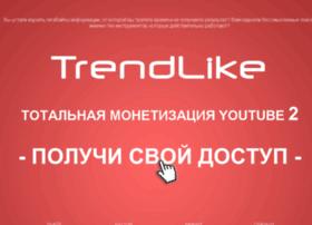 trendlike.ru
