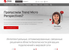 trendmicro.com.ru