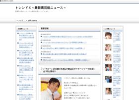 trendnewsx.com