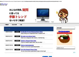 trendpride.com