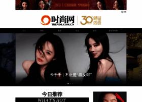trends.com.cn