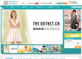 trendshealth.com.cn