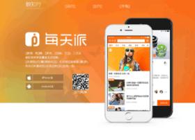 trendsmag.com.cn
