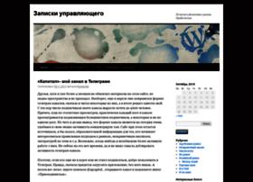 trendsurfer.ru
