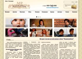trendy-child.ru