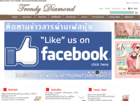 trendy-diamond.com