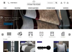 trendytextile.ru