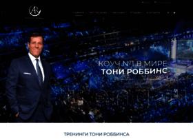 treng.ru