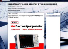 trengtor.blogspot.ru