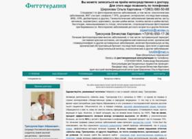 treskunov.ru
