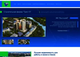trest-5.ru