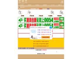 trevoapp.com