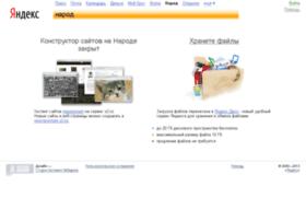 trevogy.net
