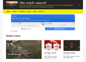trevojnui.ru