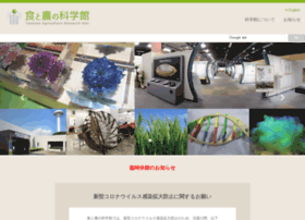 trg.affrc.go.jp
