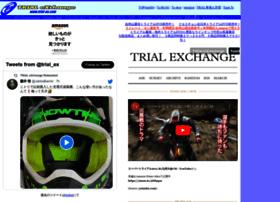 trial-ex.com