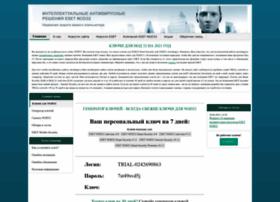 trialeset.ru