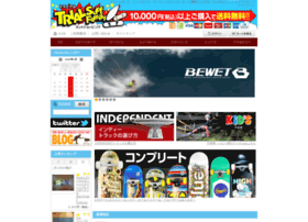 trialsss.com