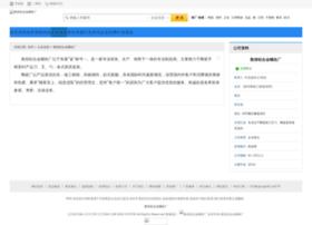 triathlonsportzone.com