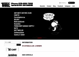 tribe-jp.com