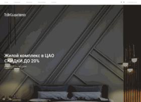 tribeca-apartments.ru