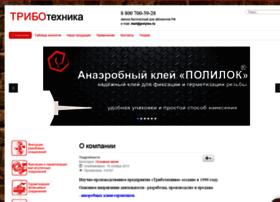 tribotechnica.ru