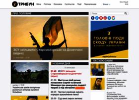 tribun.com.ua