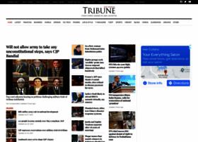 tribune.com.pk