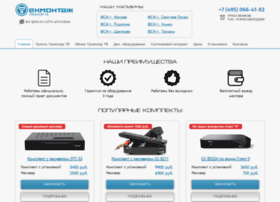 tricolor-ustanovka.ru