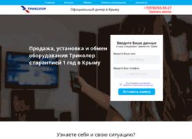 tricolor.crimea.ru