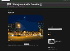 triflefromlifejp.blogspot.jp