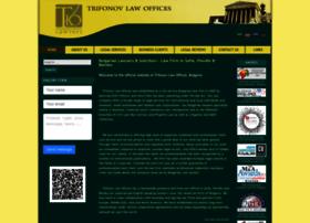 trifonov.info