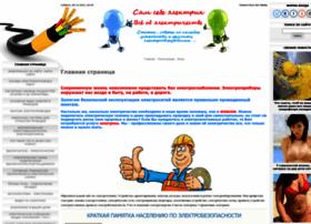 trigada.ucoz.com