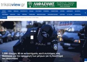 trikalaview.gr