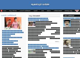 trikarpurnews.com