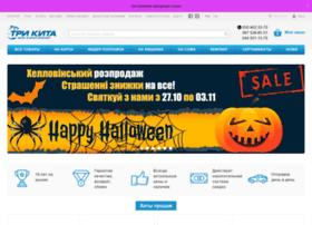 trikita.com.ua
