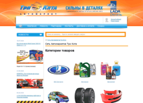trikita55.ru