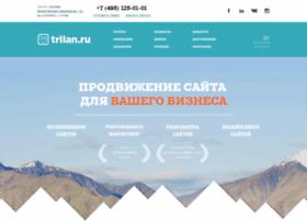trilan.ru