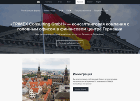 trimex-gmbh.ru