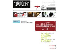 trimoff.jp