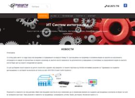 trinity-systems.com.mk
