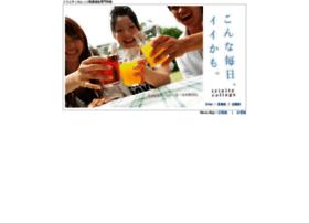 trinity.ac.jp