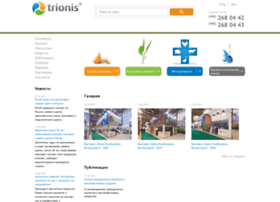 trionis.ru