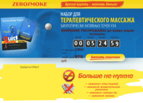 triowork.u-gu.ru