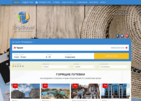 trip-travel.ru